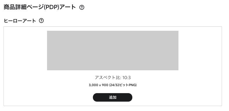 f:id:kan_kikuchi:20181016141001j:plain