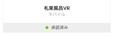 f:id:kan_kikuchi:20181024074547j:plain