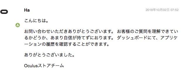 f:id:kan_kikuchi:20181024083644j:plain