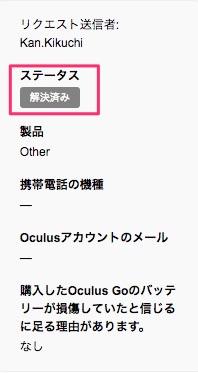 f:id:kan_kikuchi:20181024084640j:plain
