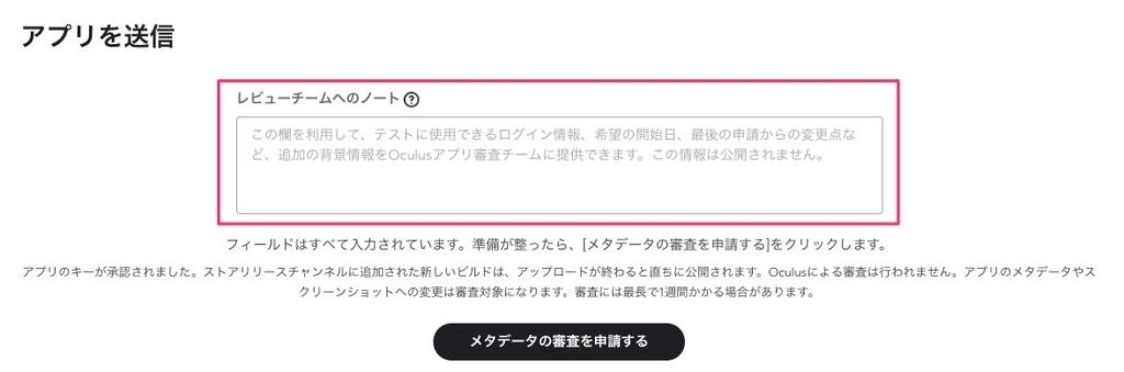 f:id:kan_kikuchi:20181025085511j:plain