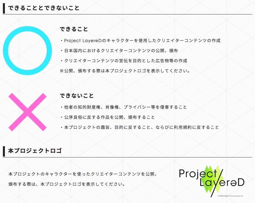 f:id:kan_kikuchi:20181108085020j:plain