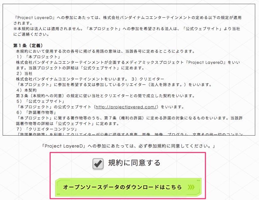 f:id:kan_kikuchi:20181108085029j:plain