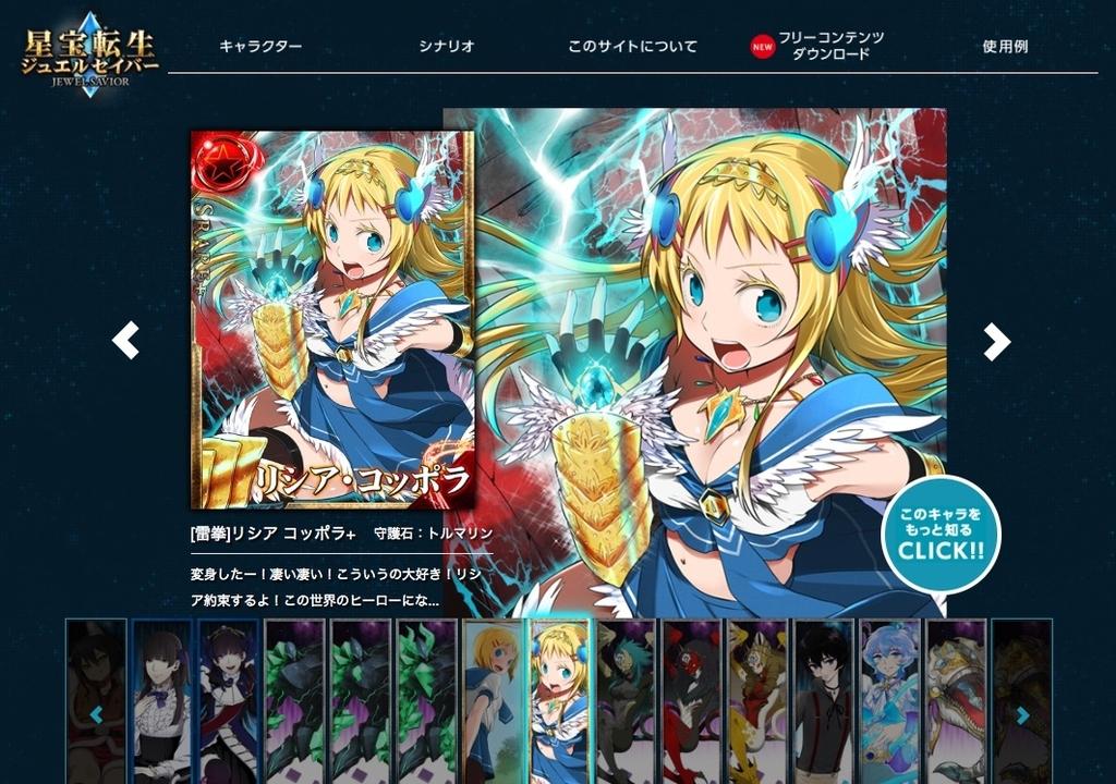f:id:kan_kikuchi:20181108094953j:plain