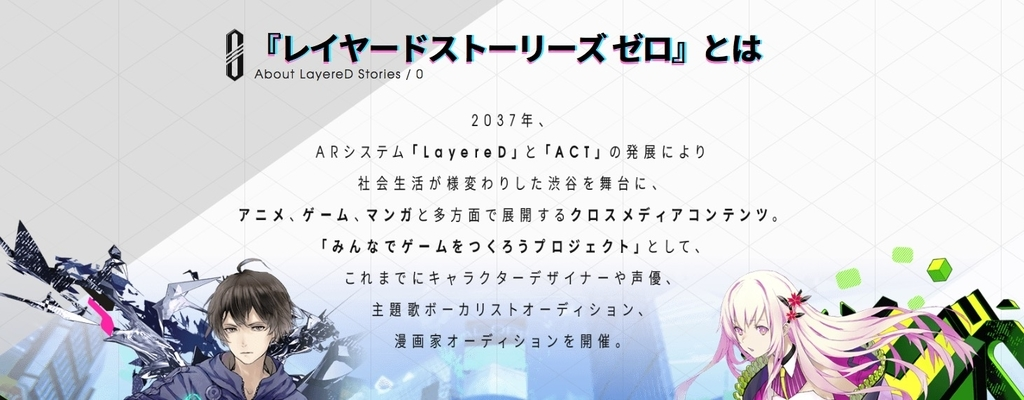 f:id:kan_kikuchi:20181108095201j:plain