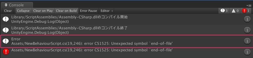 f:id:kan_kikuchi:20181110111649j:plain
