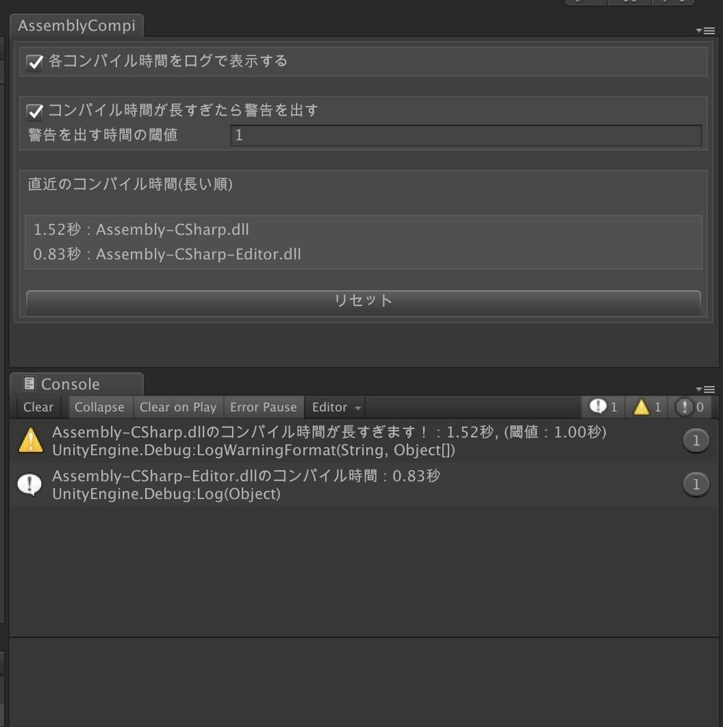 f:id:kan_kikuchi:20181127050927j:plain