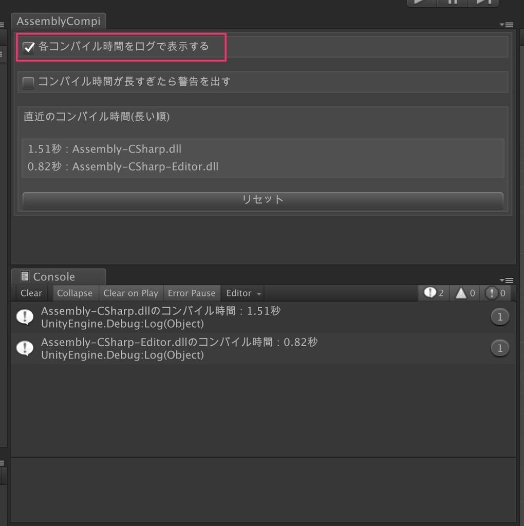 f:id:kan_kikuchi:20181127051608j:plain
