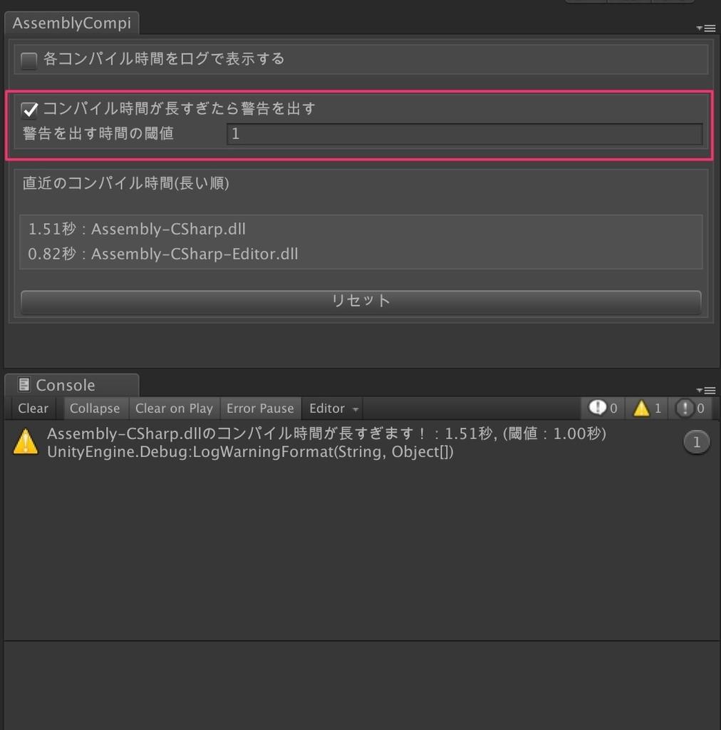 f:id:kan_kikuchi:20181127051659j:plain