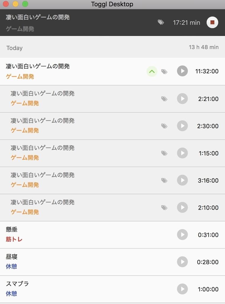 f:id:kan_kikuchi:20181219184104j:plain
