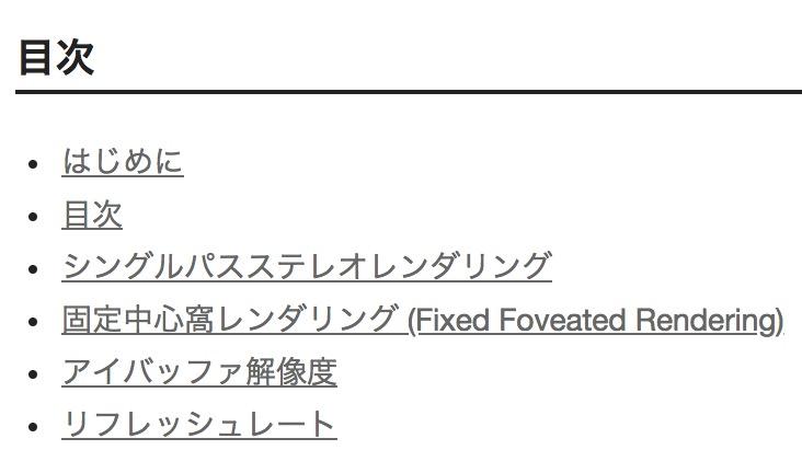 f:id:kan_kikuchi:20181231134517j:plain