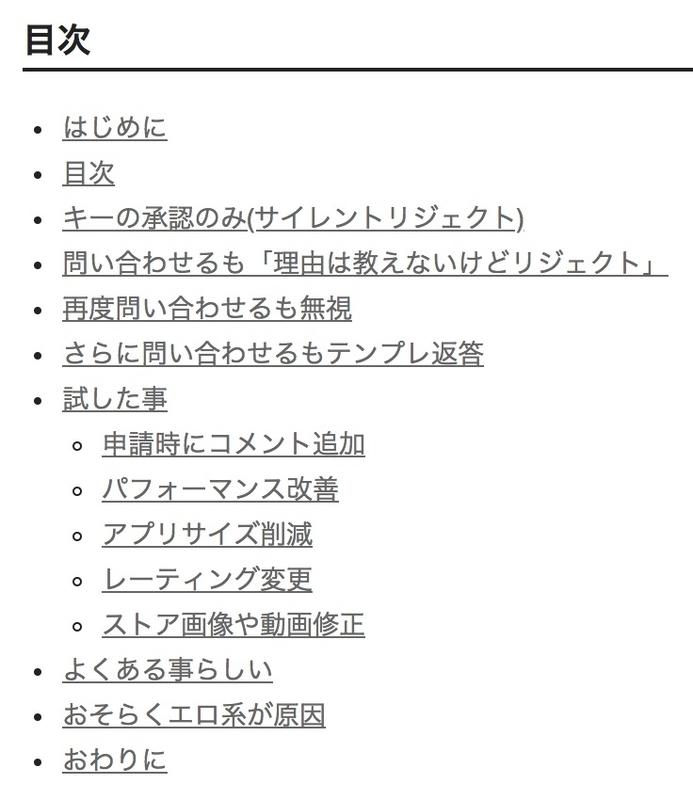 f:id:kan_kikuchi:20181231135335j:plain:h500