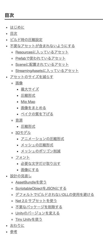 f:id:kan_kikuchi:20181231140539j:plain:h500