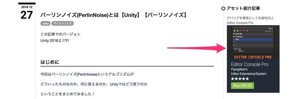 f:id:kan_kikuchi:20190103111046j:plain
