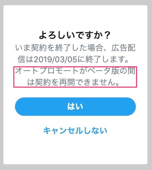f:id:kan_kikuchi:20190209130717j:plain