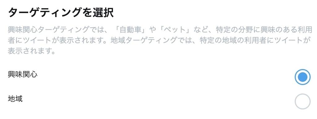 f:id:kan_kikuchi:20190209131253j:plain