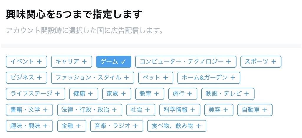 f:id:kan_kikuchi:20190209131302j:plain