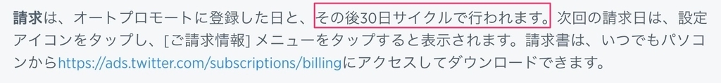 f:id:kan_kikuchi:20190223092050j:plain