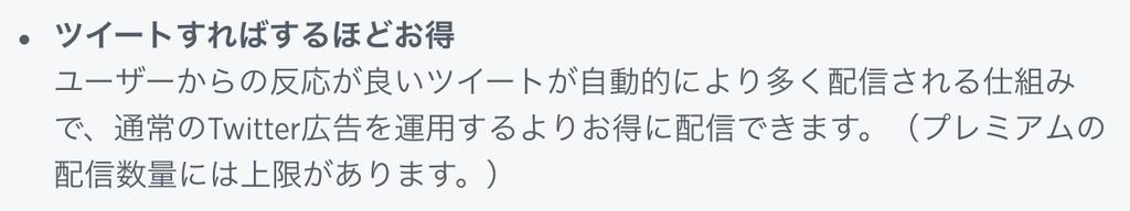f:id:kan_kikuchi:20190228072455j:plain