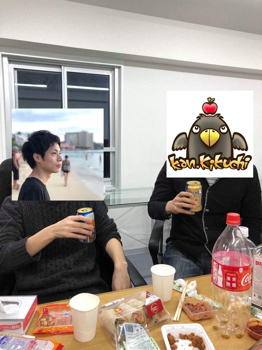 f:id:kan_kikuchi:20190309165533j:plain