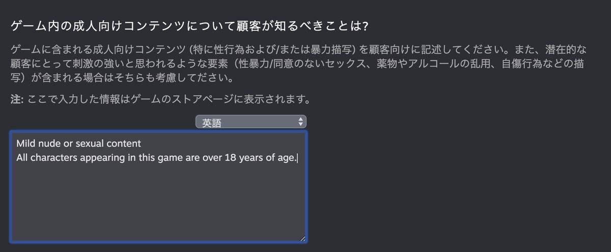 f:id:kan_kikuchi:20190330100216j:plain