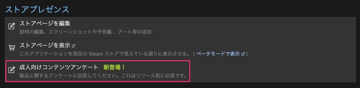 f:id:kan_kikuchi:20190330100557j:plain