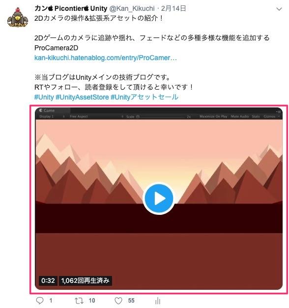 f:id:kan_kikuchi:20190331082932j:plain