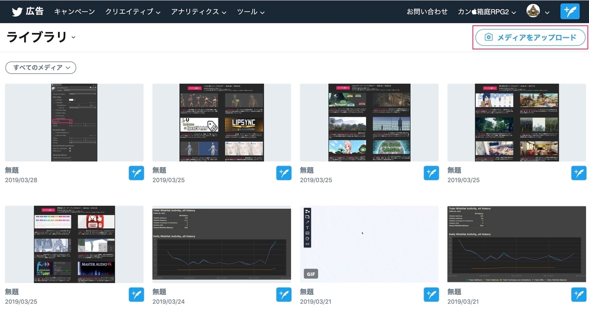 f:id:kan_kikuchi:20190331102435j:plain