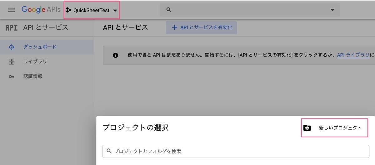 f:id:kan_kikuchi:20190417061102j:plain