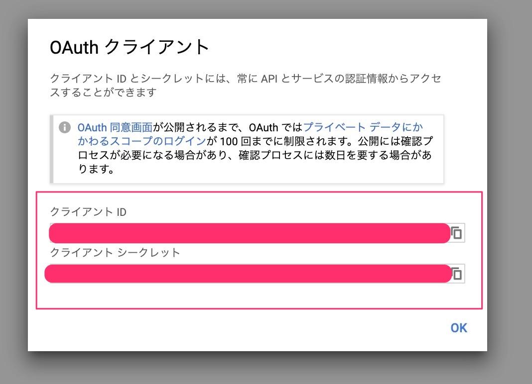 f:id:kan_kikuchi:20190417061915j:plain