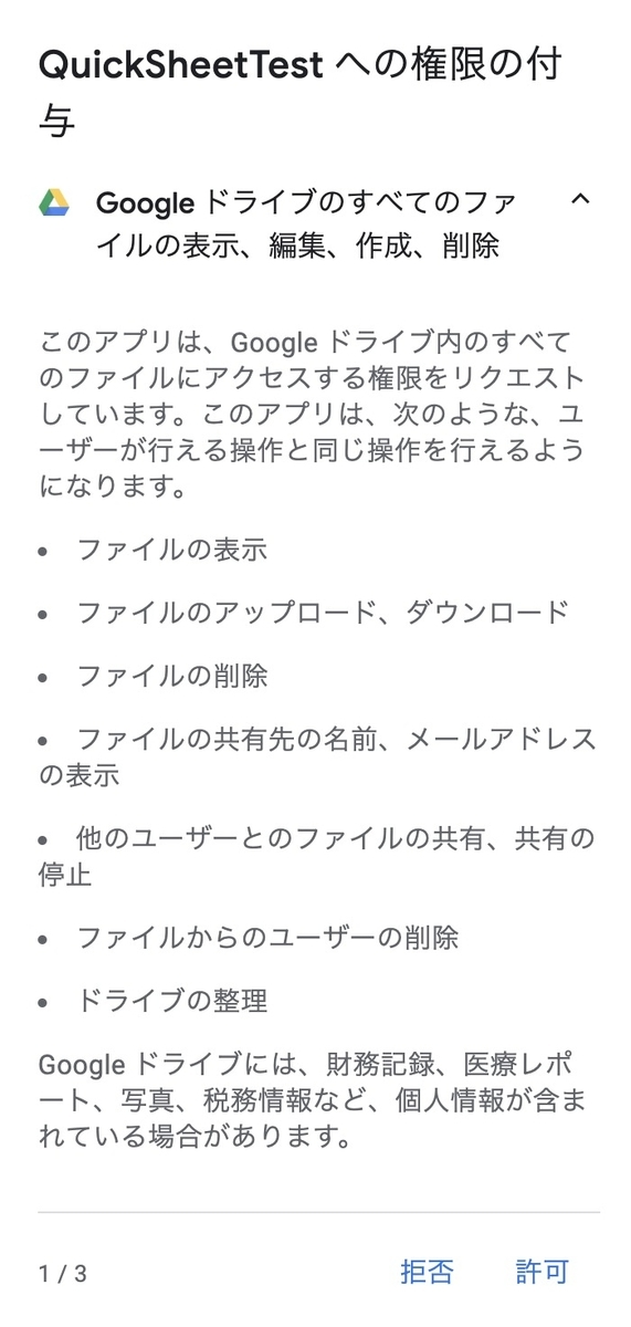 f:id:kan_kikuchi:20190417063410j:plain