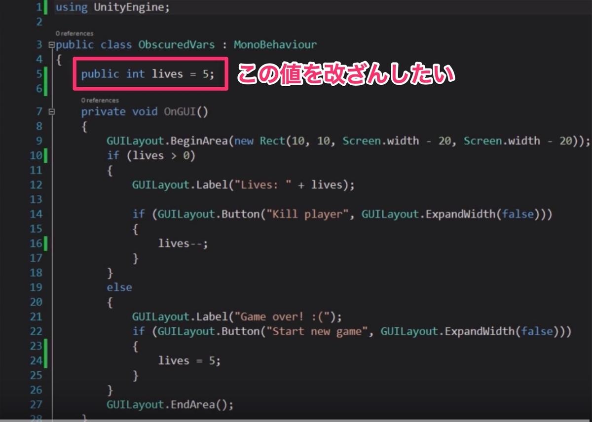 f:id:kan_kikuchi:20190510065216j:plain