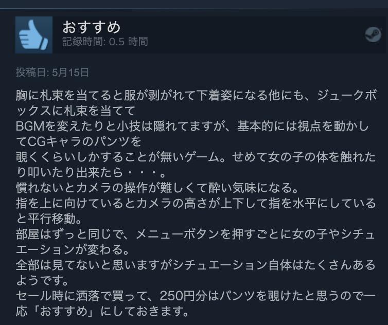 f:id:kan_kikuchi:20190521102006j:plain