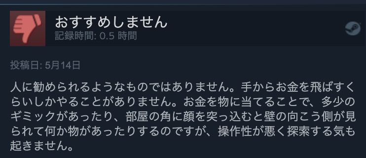 f:id:kan_kikuchi:20190521102015j:plain
