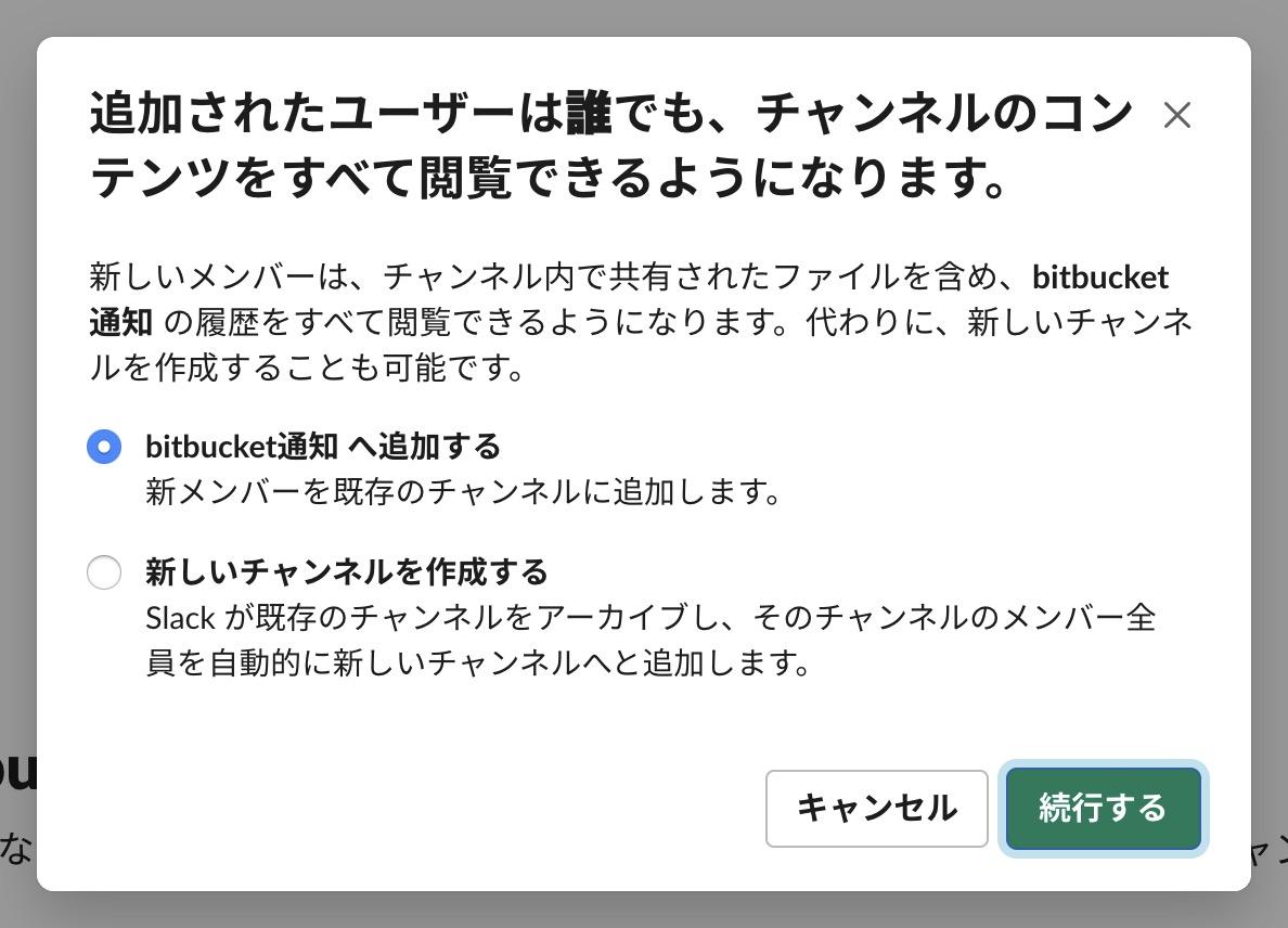 f:id:kan_kikuchi:20190610063340j:plain