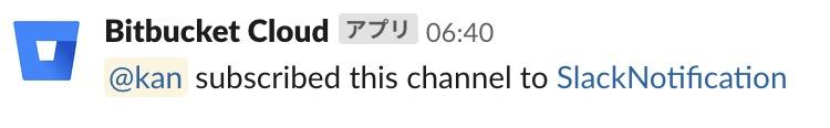 f:id:kan_kikuchi:20190610093528j:plain