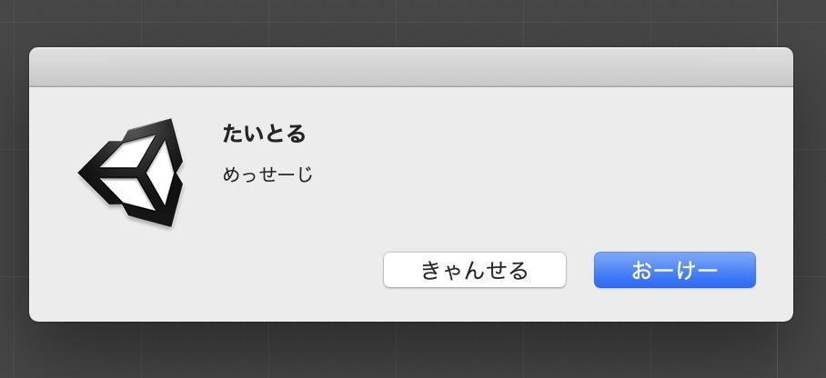 f:id:kan_kikuchi:20190618135551j:plain