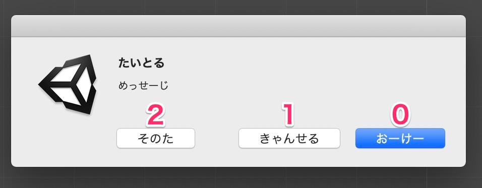 f:id:kan_kikuchi:20190618135805p:plain