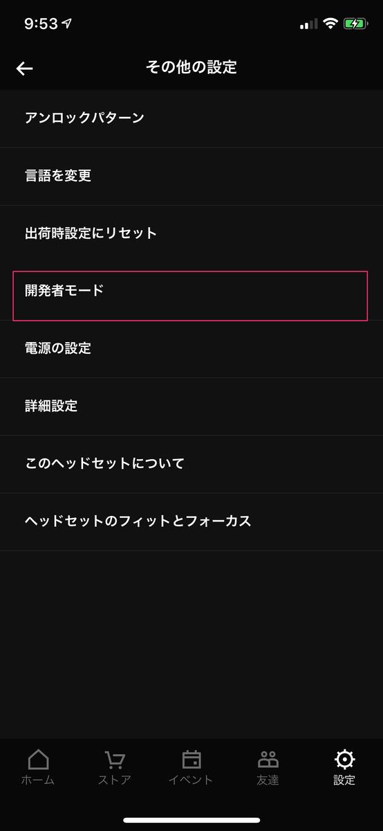 f:id:kan_kikuchi:20190623095947p:plain