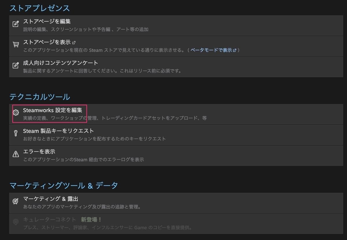 f:id:kan_kikuchi:20191013161607j:plain