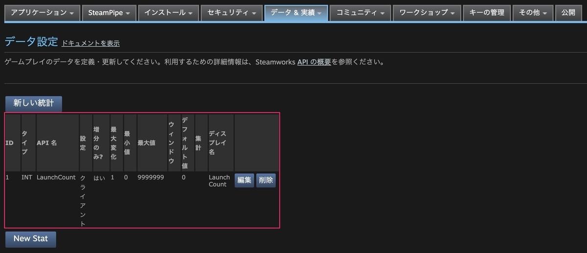 f:id:kan_kikuchi:20191016051955j:plain