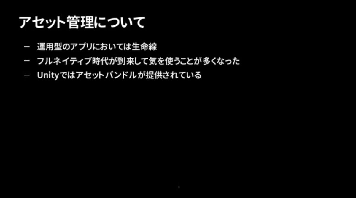 f:id:kan_kikuchi:20191023064843j:plain