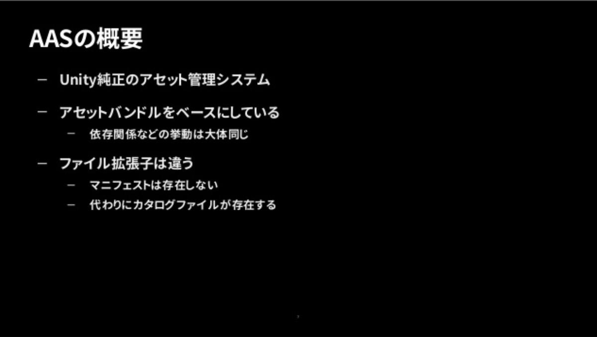 f:id:kan_kikuchi:20191023065021j:plain