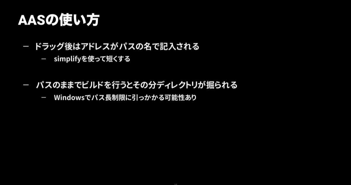 f:id:kan_kikuchi:20191023065856j:plain