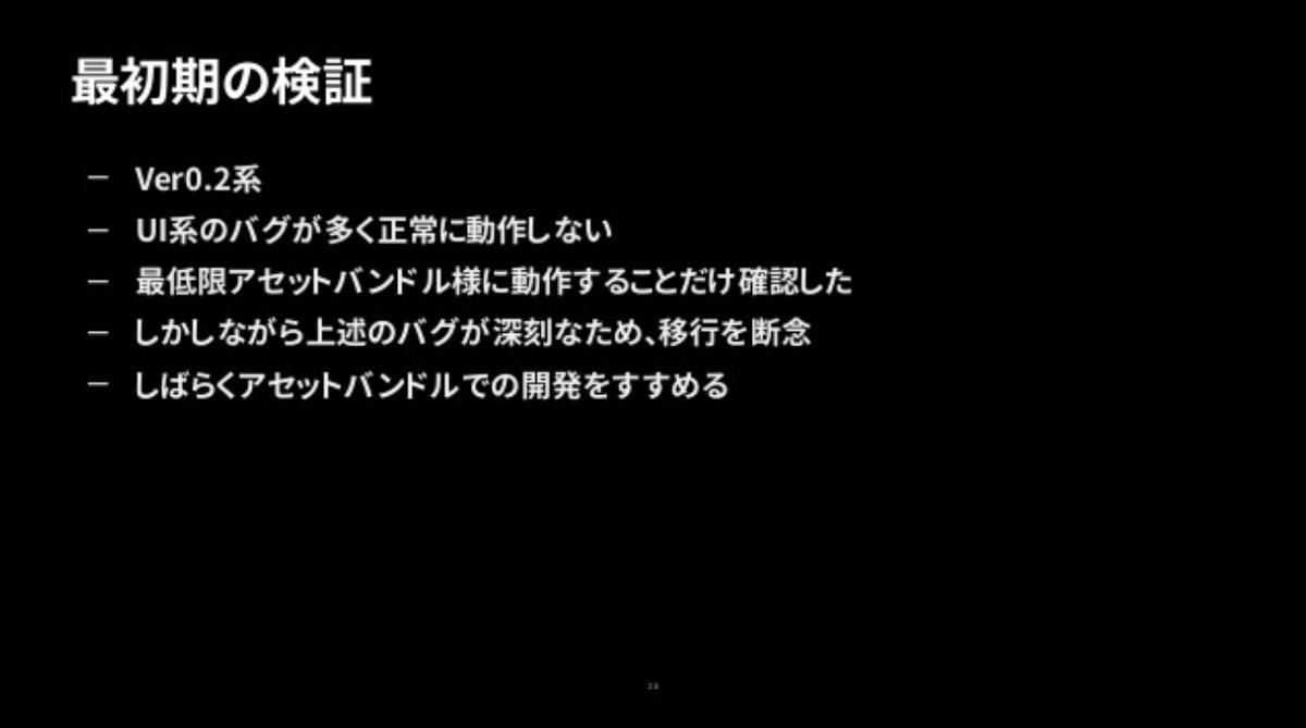 f:id:kan_kikuchi:20191024044523j:plain