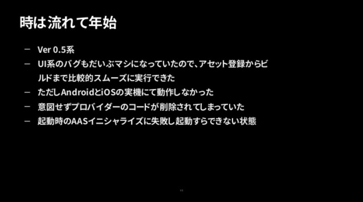 f:id:kan_kikuchi:20191024044815j:plain