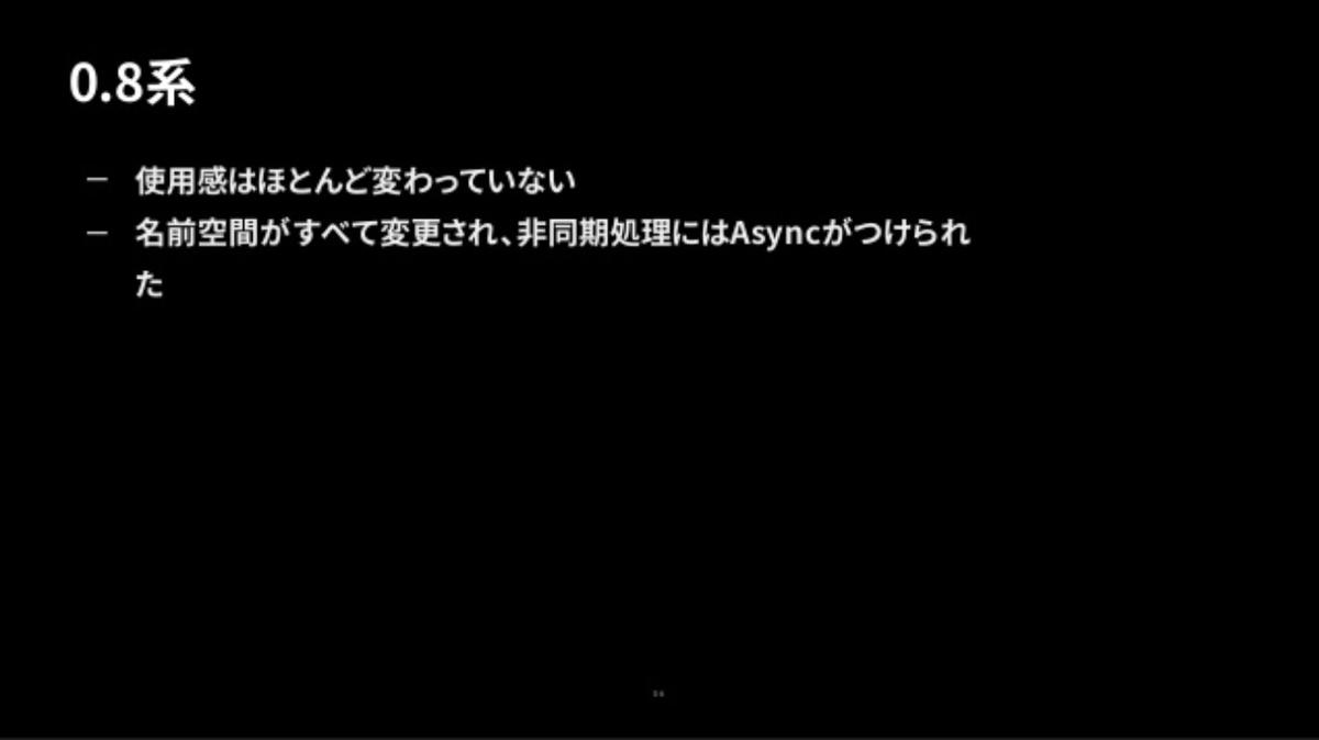 f:id:kan_kikuchi:20191024050012j:plain