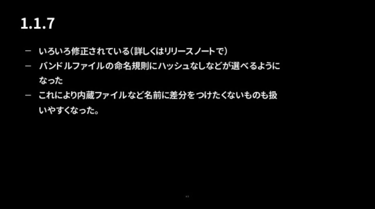 f:id:kan_kikuchi:20191024050411j:plain