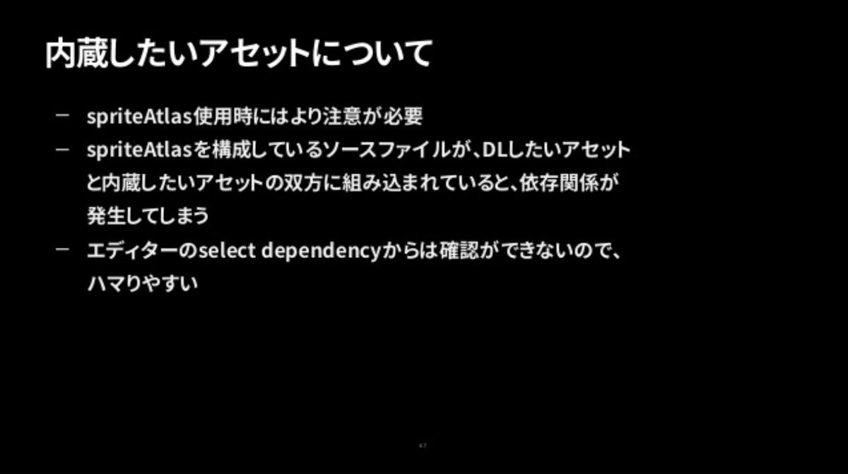 f:id:kan_kikuchi:20191024051020j:plain