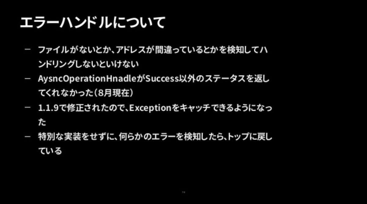 f:id:kan_kikuchi:20191024051217j:plain